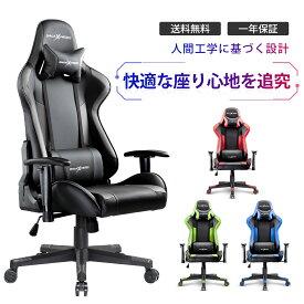 ゲーミングチェア 165°リクライニング ハイバック オフィスチェア ゲーム チェア ワークチェア クッション RACING ゲーム 事務椅子 パソコンチェア ヘッドレスト ランバーサポート 可動 疲れにくい おしゃれ PUレザー 602 GALAXHERO