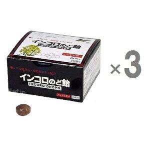 【3箱セット】インコロのど飴 30粒 ×3 ハーブ味 ノンシュガー 日本製 キシリトール