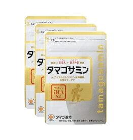 [3袋セット] タマゴ基地 タマゴサミン 90粒 × 3袋 [サプリメント] [iHA50mg コラーゲン グルコサミン コンドロイチン 配合]