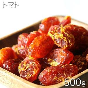 [トマト 500g /ドライフルーツ] とまと タイ産 トマト 500g / 1パック(袋) おやつ お菓子作り、レシピ用 デザート用 スウィーツ用 酒の肴 おつまみ 保管用チャック付き 業務用