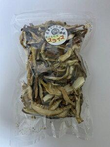 <愛知県旧下山村産> 原木栽培 乾しいたけ 50g 【スライス】 原木乾燥しいたけ、国産、肉厚、原木育ち、乾燥原木椎茸、干しいたけ、乾燥椎茸、干椎茸