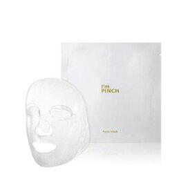 [正規販売代理店/ アイムピンチ フォルムマスク 送料無料] I'm pinch フォルムマスク 25ml(1回分)×5包入り 正規品 スキンケア  [MIRAI 化粧品 メーカー公認 / アイムピンチ化粧品 / MIRAI(株式会社未来)]