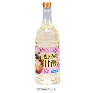 <川上酢店> マルキ酢 らっきょうの甘酢 1800ml手軽に美味しいらっきょう漬け【正規販売店】ペットボトル らっきょ