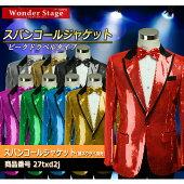 スパンコール衣装27txd2j-gallery-01