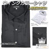 ドレスシャツ35sh1b-garelly-01