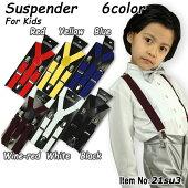 子供サスペンダー21su3-gallery