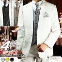 タキシード ホワイト 選べるベスト タイ付き 4点セット 結婚式 ウェディング パーティ フォーマル 披露宴 二次会 【商…