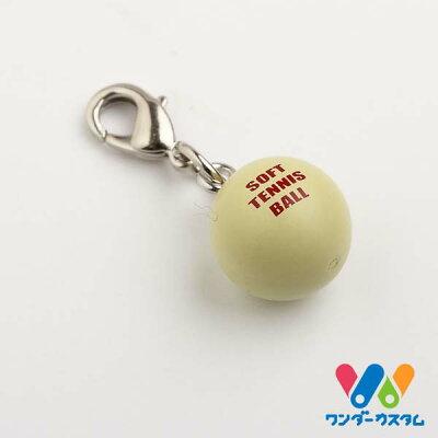 軟式 テニス ボール