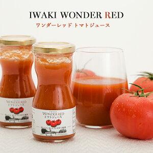 WONDER RED トマトジュース 95g 15本入り ケース 食塩無添加 100%トマトジュース ワンダーファーム