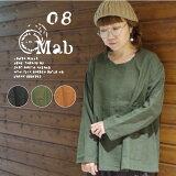 08mab(ゼロハチマブ)今イチオシのチェスターコート!ウール混!【送料無料!】