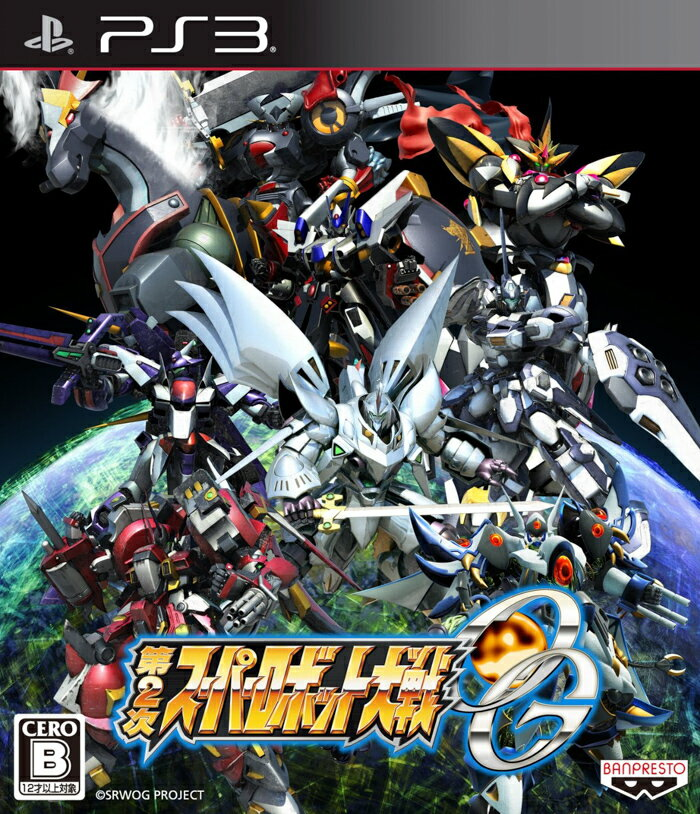 【中古】【PS3】第2次スーパーロボット大戦OG 通常版【4582224499540】【シミュレーション】
