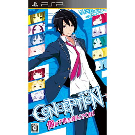 【中古】【PSP】CONCEPTION 俺の子供を産んでくれ!【4940261510183】【ロールプレイング】