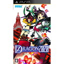 【中古】【PSP】セブンスドラゴン2020 通常版【4974365900694】【ロールプレイング】
