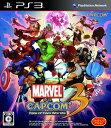 【中古】【PS3】MARVEL VS.CAPCOM 3 Fate of World(PS3版)【4976219034982】【格闘】