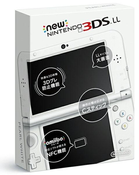 【中古】【本体箱説有り】New ニンテンドー nintendo 3DS LL パールホワイト【4902370529128】
