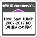 ●Hey!Say!JUMP/Hey!Say!JUMP 2007-2017 I/O<CD>(3形態まとめ買い)20170726