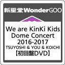 ●KinKi Kids/We are KinKi Kids Dome Concert 2016-2017 TSUYOSHI & YOU & KOICHI<3DV...