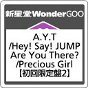 ●Hey!Say!JUMP/A.Y.T./Are You There? / Precious Girl<CD+DVD>(初回限定盤 2)20170705