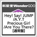 【先着特典付】Hey!Say!JUMP/A.Y.T./Precious Girl / Are You There?<CD>(通常盤)[Z-6370]201707...