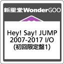 ●Hey!Say!JUMP/Hey!Say!JUMP 2007-2017 I/O<2CD+DVD>(初回限定盤1)20170726