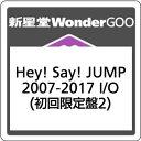 ●Hey!Say!JUMP/Hey!Say!JUMP 2007-2017 I/O<3CD>(初回限定盤2)20170726