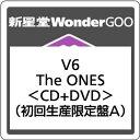 【オリジナル特典付】V6/The ONES<CD+DVD>(初回生産限定盤A)[Z-6420]20170809