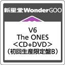 【オリジナル特典付】V6/The ONES<CD+DVD>(初回生産限定盤B)[Z-6420]20170809