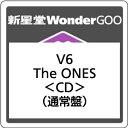 【オリジナル特典付】V6/The ONES<CD>(通常盤)[Z-6420]20170809
