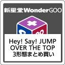 【先着特典付】Hey!Say!JUMP/OVER THE TOP<CD>(3形態まとめ買い)[Z-5890]20170222