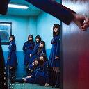 欅坂46/不協和音<CD+DVD>(TYPE-B初回仕様限定盤)20170405