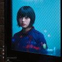 欅坂46/不協和音<CD+DVD>(TYPE-A初回仕様限定盤)20170405