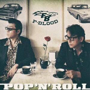 ■■F-BLOOD/POP'N'ROLL<CD>20170621