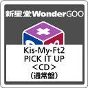 【先着特典付】Kis-My-Ft2/PICK IT UP<CD>(通常盤)[Z-6310]20170607