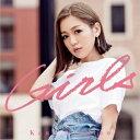 西野カナ/Girls<CD+DVD>(初回生産限定盤)20170726