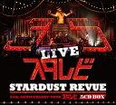 【予約特典付】STARDUST REVUE/STARDUST REVUE 35th Anniversary Tour 「スタ☆レビ」<5CD>[Z-6356]2...