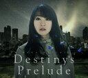 【オリジナル特典付】水樹奈々/Destiny's Prelude<CD>[Z-6429]20170719