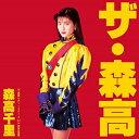 【オリジナル特典付】森高千里/「ザ・森高」ツアー 1991.8.22 at 渋谷公会堂<Blu-ray+3UHQCD+2LP+豪華写真集+ツアー…