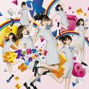 【オリジナル特典付】HKT48/キスは待つしかないのでしょうか?<CD+DVD>(TYPE-B)[Z-6469]20170802