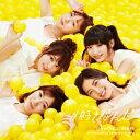 【新星堂オリ特付】AKB48/#好きなんだ<CD+DVD>(Type B 初回限定盤)[Z-6431]20170830