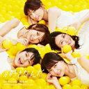 【新星堂オリ特付】AKB48/#好きなんだ<CD+DVD>(Type D 初回限定盤)[Z-6431]20170830