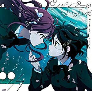 【オリジナル特典付】7/22(ナナブンノニジュウニ)/シャンプーの匂いがした<CD+DVD>(初回仕様限定盤 Type-B)[Z-7252]20180411