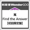 ●嵐/Find The Answer<CD+DVD>(初回限定盤)20180221