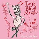 【早期予約特典付】斉藤和義/Toys Blood Music<CD>(初回限定盤)[Z-7032]20180314