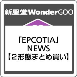 ●NEWS/EPCOTIA<CD>(2形態まとめ買い)20180321
