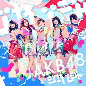 ◎AKB48/ジャーバージャ<CD+DVD>(初回限定盤 Type A)20180314