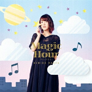 【オリジナル特典付】内田真礼/Magic Hour<CD>(通常盤)[Z-7267]20180425
