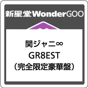 ●【先着特典付】関ジャニ∞/GR8EST<2CD+2DVD>(完全限定豪華盤)[Z-7202]20180530