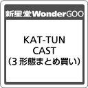 ●【先着特典付】KAT-TUN/CAST<CD>(3形態まとめ買い)[Z-7406]20180718