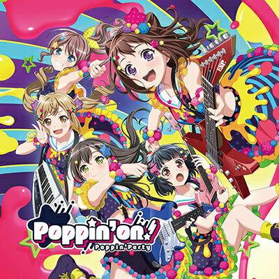 【オリジナル特典付】Poppin'Party/Poppin'on!<CD>(通常盤)[Z-7941]20190130