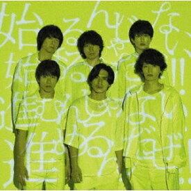 ■■関ジャニ∞/ここに<CD+DVD>(初回限定盤)20180905